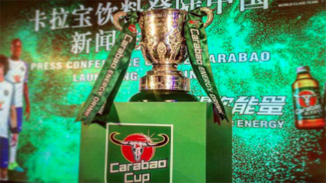 Hasil Undian Babak Ketiga Carabao Cup